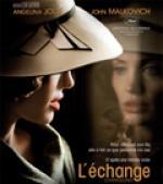 Cinéma : L'Echange