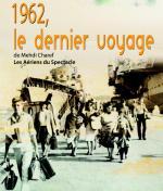 Théâtre : 1962, le dernier voyage